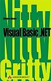 Visual Basic.NET . (Sonstige Bücher AW)