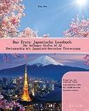 Das Erste Japanische Lesebuch für Anfänger: Stufen A1 A2 Zweisprachig mit Japanisch-deutscher Übersetzung (Gestufte Japanische Lesebücher, Band 2)