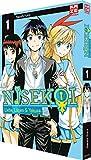 Nisekoi: Liebe, Lügen & Yakuza - Band 01