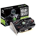 MAXSUN GEFORCE GT 1030 2GB GDDR5 Grafikkarte GPU Mini ITX Design, HDMI, DVI-D, Einzellüfter Kühlsystem