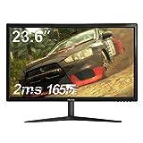 Thinlerain 24 Zoll Gaming Monitor 144HZ 1920 x 1080P HDMI/DisplayPort / 144 Hz und 165 Hz / 2 ms/VESA/USB, schwarz