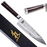 Kirosaku Premium Damastmesser 20cm – Enorm scharfes Küchenmesser aus hochwertigen japanischen Damaszener Stahl, um Problemlos alle Arten von Lebensmittel...