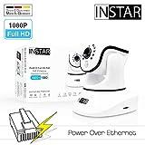 INSTAR IN-8015 Full HD (PoE) Weiss - PoE Überwachungskamera - IP Kamera - Innenkamera - Pan Tilt - Alarm - PIR - Bewegungserkennung - Nachtsicht - Weitwinkel -...