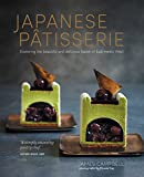 Japanese Patisserie: Exploring the beautiful and delicious fusion of East meets West (English Edition)
