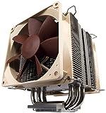 Noctua NH-U9B SE2, Premium CPU Kühler (92mm, Braun)