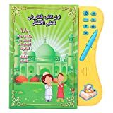 Tnfeeon Kind Arabisch Lesemaschine, Baby-elektronisches Lernen Buch Arabisch Lernen E-Buch frühe pädagogische Intelligent-Buch für Kinder Kinder(666A)