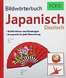 PONS Bildwörterbuch Japanisch: 16.000 Wörter und Wendungen. Aussprache für jede Übersetzung