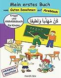 Mein erstes Buch vom guten Benehmen auf Arabisch: Knigge für Kinder auf Arabisch | Gutes Benehmen lässt sich lernen | Kinderbuch Deutsch-Arabisch ... |...