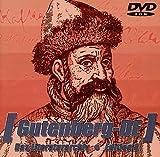 Gutenberg-DE  Edition 8. DVD und CD-ROM für Windows ab 95