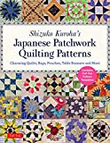 Kuroha, S: Shizuko Kuroha's Japanese Patchwork Quilting Patt: Charming Quilts, Bags, Pouches, Table Runners and More