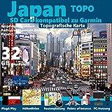 Japan Garmin Karte Outdoor Topo microSD. Topografische GPS Freizeitkarte für Fahrrad Wandern Touren Trekking Geocaching & Outdoor. für Garmin...